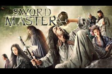 than-kiem-sword-master-ha-nhuan-dong-giang-nhat-yen-phim-vo-thuat-kiem-hiep-co-long