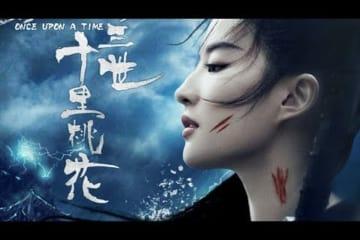phim-chieu-rap-3d-avatar-da-hoa-bach-thien-once-upon-a-time-duong-duong-luu-diec-phi