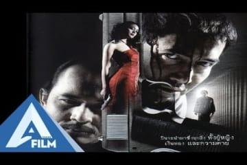 ho-so-sat-thu-hit-man-file-phim-hanh-dong-thai-lan-cuc-hay-afilm