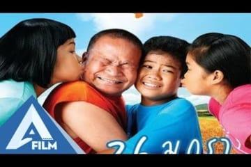tho-ngay-panya-renu-2-phim-tinh-cam-hai-thai-lan-dac-sac-afilm
