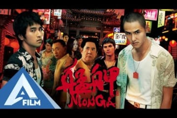 pho-den-do-monga-phim-hanh-dong-dac-sac