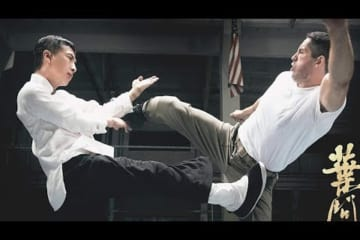 phim-diep-van-chung-tu-don-giao-dau-kungfu-dinh-cao-vinh-xuan-quyen-vs-karate-vs-quyen-anh