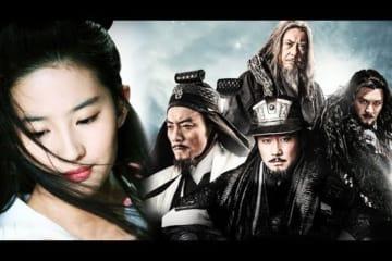 hong-mon-yen-le-minh-phung-thieu-phong-luu-diec-phi-phim-han-so-tranh-hung-chieu-rap