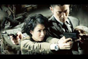 TRINH THÁM MÙ - Lưu Đức Hoa | Phim Hành Động Hay Nhất - Phim Thuyết Minh Mới