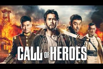 NGUY THÀNH TIÊM BÁ [4K Ultra HD] - Ngô Kinh, Bành Vu Yến | Phim Hành Động Võ Thuật Thuyết Minh