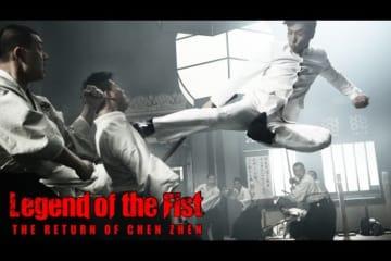 Trần Chân một mình chấp cả võ đường Nhật, có bao nhiêu thằng anh tiếp hết | Phim Võ Thuật Hành Động