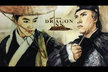 TÂN LONG MÔN KHÁCH SẠN [US Lồng Tiếng] - Chung Tử Đơn, Trương Mạn Ngọc | Phim Hành Động Võ Thuật